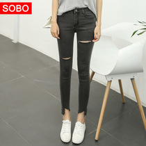 Ladies ladies boutique the other pencil pants black SOBO conventional smoke grey white blue jeans