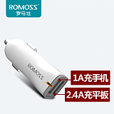 ROMOSS / romance mobile phone flatbed car charger dual USB output cigarette lighter car charge 12W