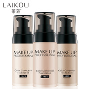 Liquid foundation Concealer moisturizing oil control cream foundation isolation BB Cream nude make-up gouache Concealer wet powder makeup