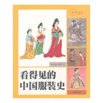 Visible History of Chinese clothing