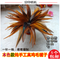 Special pure hand-resistant kicking adult true chicken hair shuttlecock iron Color Childrens competition shuttlecock