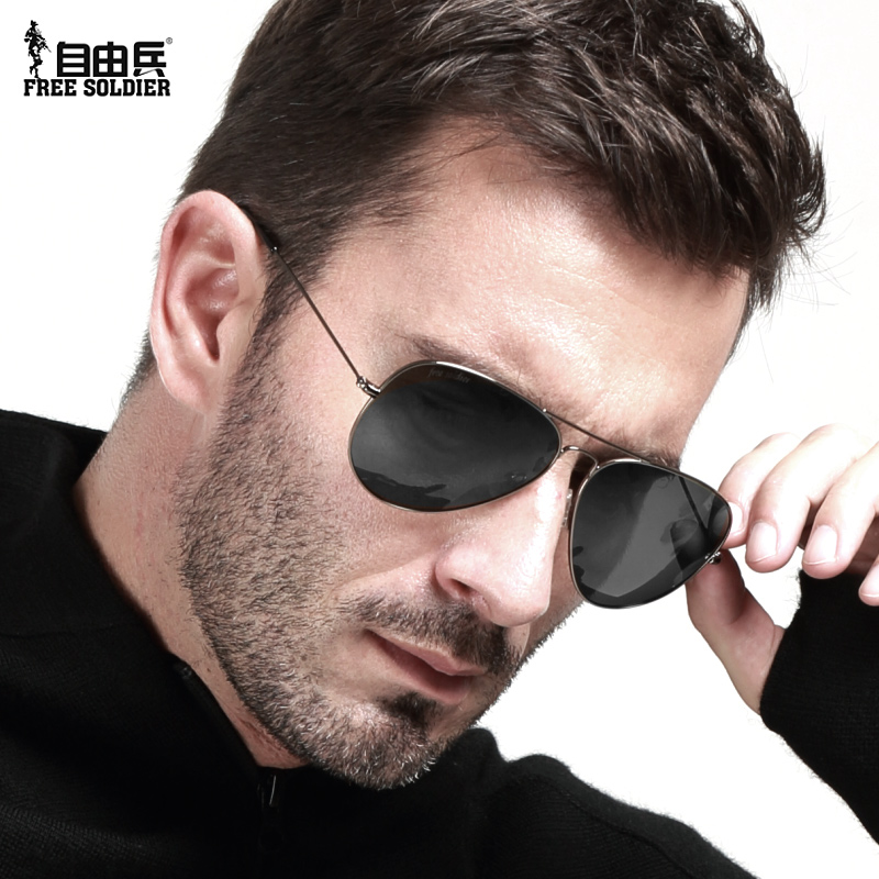 Freelance Classic Outdoor Commander's Glasses Polarizing Glasses for Men and Women Driving Sunglasses