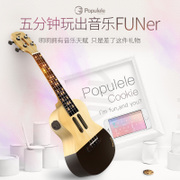 Intelligent populele ukulele beginner students 23 inch Mini adult small guitar guitar ukulele