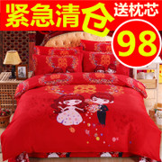 Four sets of large red wedding wedding wedding 1.8m bedding bedding thick sanding double quilt cover sheets