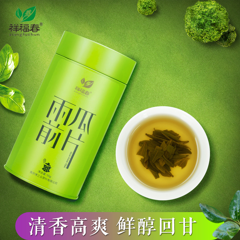 Xiangfu Spring Melon Tea Spring Tea 2017 Listing Canned Green Tea Rain Melon Tea Green Tea 50g
