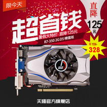 authentic country line fine shadow R7-350 2GB 4GB high-performance gaming graphics card than the GTX650 HD7750