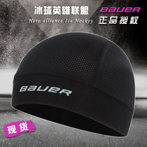 Ice hockey speed dry hat bauer adult kids quick-drying hat general motion quick dry hat deodorant anti-stinky hockey hat