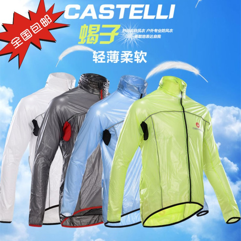 Scorpion riding windbreaker long coat sunscreen raincoat outdoor sport men and women special price limit national package