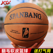 Authentic outdoor cement wear basketball leather texture of leather feel soft suede basketball student 7