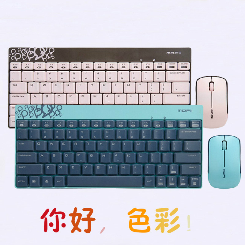 Ferris hand go180 smart TV tablet notebook mini wireless keyboard and mouse set power saving