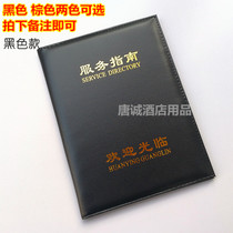 Hotel Supplies service guide Ben A4 size hotel Service guide folder hotel room Leather Custom