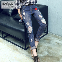 Reflecting Korean BF wind holes beggars leisure harem pants slim jeans with embroidery female boomers feet pants