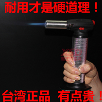 Imported sushi cuisine grilled fish barbecue cake caramel Curtain Pizza spray Gun high temperature spray musket gun lighter