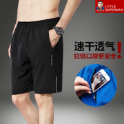 Sports shorts men running fitness summer leisure five minutes pants thin section fast dry loose big code Training Basketball Shorts