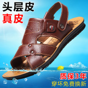 Men's sandals male leather new thick non slip bottom summer beach shoes leather casual shoes slippers breathable shoes