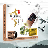 Genuine country music classical guzheng leisure light music vinyl fever car cd disc disc recordings