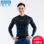 Decathlon sunscreen suit male body sunscreen clothing swimsuit beach jellyfish long sleeved clothes quick drying TRIBORD-S