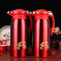 Wedding supplies Kettle Thermos wedding hot water wedding insulation pot stainless steel dowry dowry bottle a pair