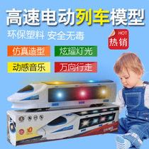 Universal electric CRH 3D light harmony of music simulation of high-speed trains high-speed rail model trains and toy