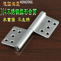 Germany hung Ying 304 stainless steel flag hinge hinge thick 5-inch flag-shaped hinge fire door load-bearing detachable hinge