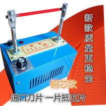 Crazy grab temperature Eager machine melt cutting machine nylon rope hot ribbon forging ribbon electric cutting device small hand