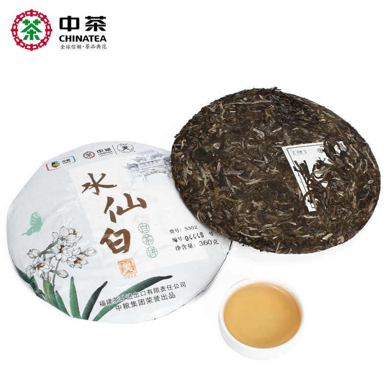 Chinese Tea Butterfly Brand Fujian White Tea Narcissus White Tea Cake (Yellow Seal in 2015) Press Tea 360g