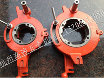Hangzhou Lishi brand Dongshan brand special plate tooth head CIV-type CII type electric wire machine accessories