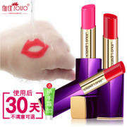Long lasting moisturizing lipstick make-up water is not easy not to bite lip bleaching cute girl heart non Korean Students