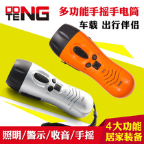 Dongten multi-function flashlight hand-cranked automatic power generation LED lamp