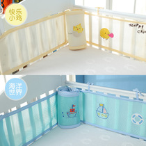 Baby crib bed around summer baby children crib 3D breathable bedding baby supplies newborn must-haves