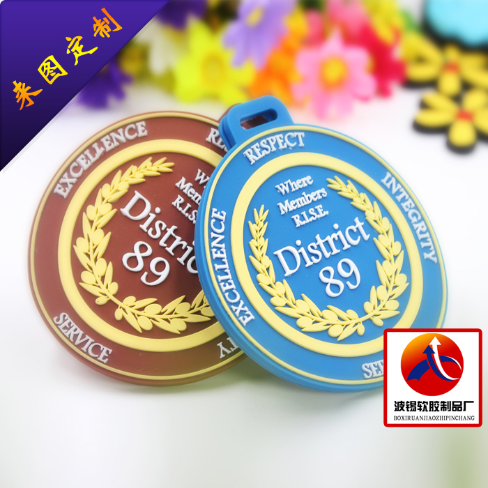 Customized Round Baggage Plate, Customized PVC Special-shaped Card Sleeve, Rubber Suspension Plate, Customized LOGO