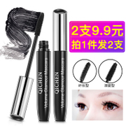 2 pack of slim dense Mascara combination of natural curl encryption extension not dizzydo genuine waterproof layer
