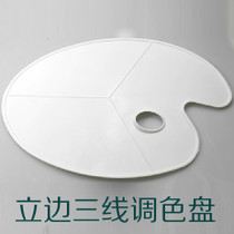 Thickened large elliptical color plate powder watercolor palette wall painting tool Propylene color