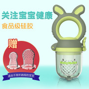 Millymally food feeder Le teething baby baby to eat fruit and vegetable fruit food for dental adhesive