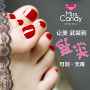 Miss candy refers to the color of nail polish foot health non-toxic peelable tearing lasting water multicolor toenails