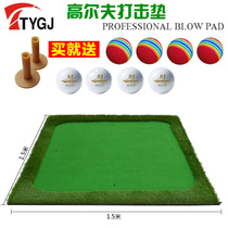Tianyu Genuine autumn new golf strike pad swing practice pad pad Delivery Ball Tee