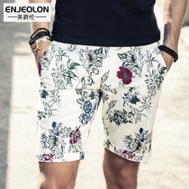 British Viscount slim shorts men five-pants flower panties flower prints