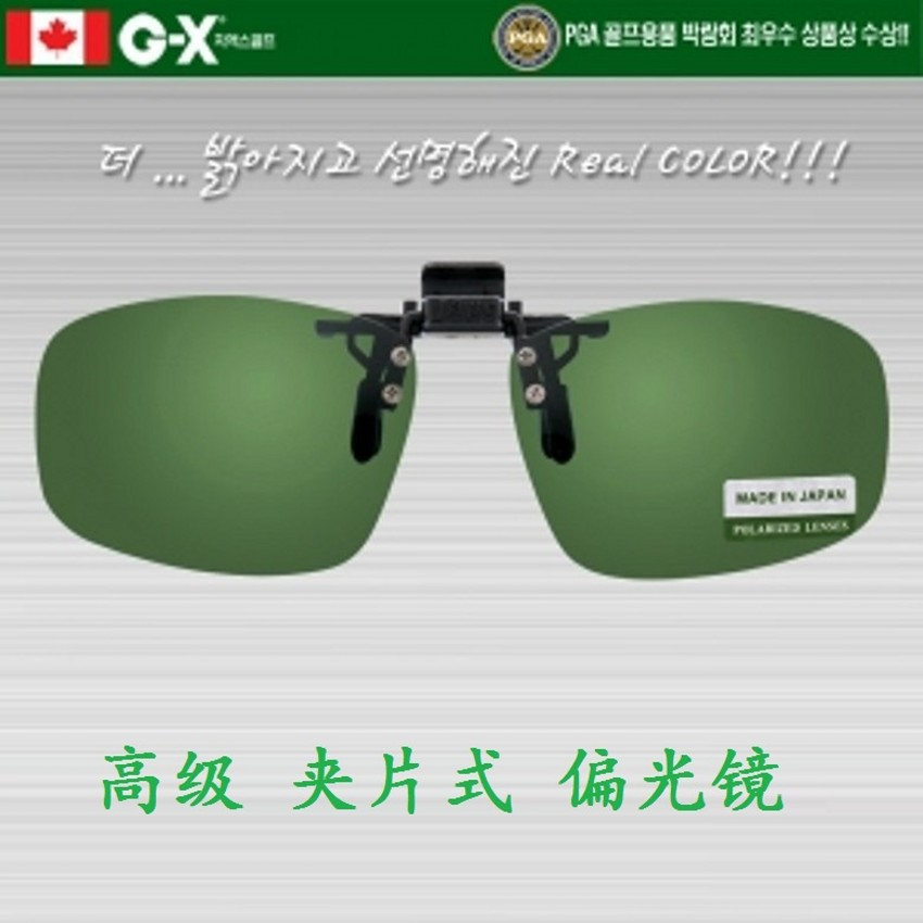 Golf clip polarizer anti-UV sunglasses fishing climbing mountain riding car Japan authentic purchase