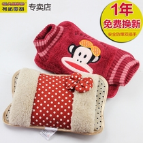 Genuine Kenuo electric hot water bottle warm hand Po warm baby charge explosion - proof water - filled double - hand plush warm water bag