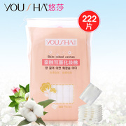 Casual cotton makeup remover cotton 222 pieces of pure cotton thin double-sided pressure disposable cleansing water remover
