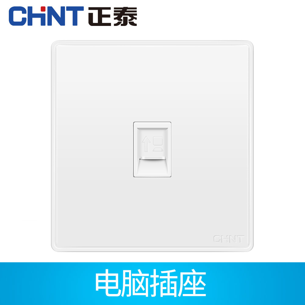 Zhengtai Electric new wall switch NEW2D ivory white panel switch computer outlet