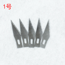 Paper-Cut special knife blade 5 pieces