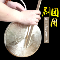 Xuanhe Instrument Troupe with professional hand gong high bass hand gong
