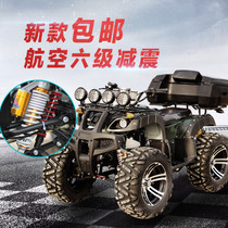 New six-stage shock absorber big Bull beach car four-wheel off-road motorcycle Zongshen 250 differential axis transmission 4 Round mountain bike