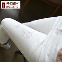 白色破洞韩版春秋弹力修身百搭铅笔裤