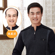 In the old human hair handsome men wig wig wig old dad vivid natural short hair