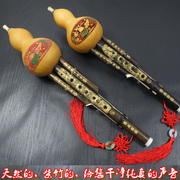 Beginner B flat instrument Hulusi C natural Zizhu dual tone professional teaching entry really hulus send books