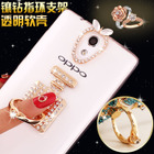 OPPO R3007 mobile phone OPP cartoon OPOP female ooppR shell 0pp0R soft shell OPR cover OPPr307