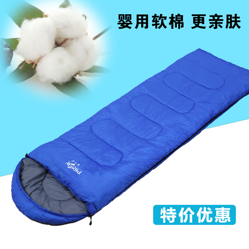 Hacker sleeping bag adult autumn and winter outdoor four seasons warm indoor camping double sleeping bag envelope type single adult sleep