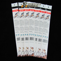Zoedo Chain Sticker Mountain Road dead flying bicycle chain sticker rhino skin anti-wear sticker